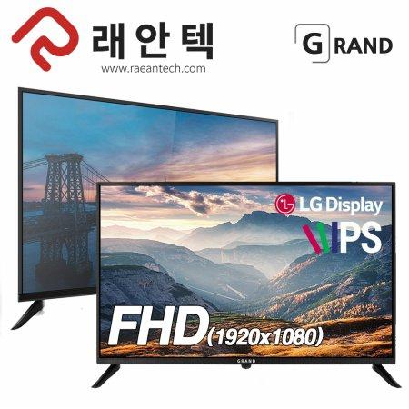 래안텍 GRAND RGT3260AF 81Cm FHD LED TV 택배무료배송 자가설치