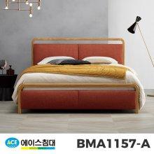 BMA 1157-A HT-B등급/LQ(퀸사이즈)