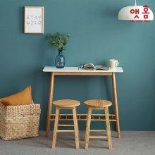 원목 홈바 테이블