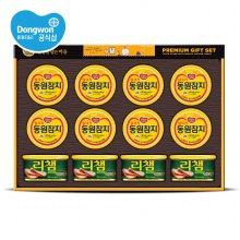 캔58호 선물세트 [대량구매 청구할인+개별 무료배송]