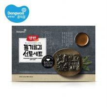 양반 들기름김세트-S 선물세트 [대량구매 청구할인+개별 무료배송]
