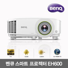 3500안시 FHD 해상도 EH600 스마트 프로젝터