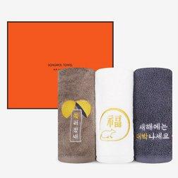2020 설선물 수건 3매세트 7종 택1 (박스포함)