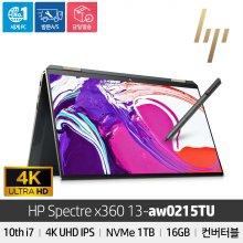 스펙터 x360 13-aw0215TU/10세대 i7/NVMe 1TB/16GB