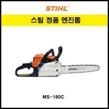 (국민엔진톱) 스틸 엔진톱 MS180C-BE(16
