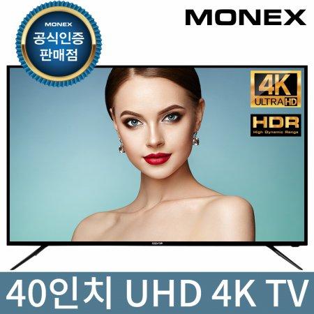 101cm UHD LED TV HDR/4K USB지원 / M403683UT