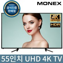 139cm UHD LED TV / M553683UT