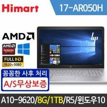 [리퍼] A10-9620P/8G/HDD 1TB/R5/17.3FHD/윈10