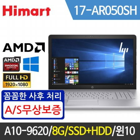 [리퍼] A10-9620P/8G/SSD128G+HDD1TB/R5/17.3FHD/윈10