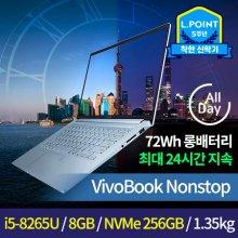 [착한 신학기] 초경량 롱배터리 VivoBook 논스톱 A-X403FA-H522D