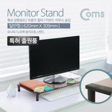 모니터 노트북 높이조절 스탠드 1단 (620x309)_4BE82D