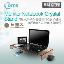 모니터 노트북 크리스탈 스탠드 브론즈 (310 x _4D0AA0