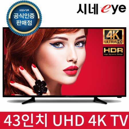 109cm UHD LED TV HDR/4K USB지원 / C433683UT