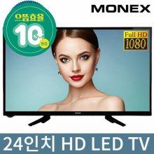 59cm FHD LED TV / M2412S