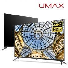 109cm UHD TV 무결점 A급패널 HDR/4K USB/UHD43S [스탠드형 자가설치]