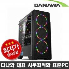 홈/오피스 200103 G5400/4G/SSD120G/UHD610/조립컴퓨터PC