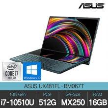 [4월 3주차 순차발송] 최신 10세대 CPU) 프리미엄 노트북 Zenbook DUO 외장그래픽 탑재 A-UX481FL-BM067T
