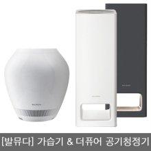 [공식수입원] 기화식 청정 가습기 ERN-1100SD-WK