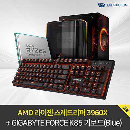 AMD 라이젠 스레드리퍼 3960X 정품 + GIGABYTE Force K85 키보드