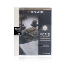 (당일배송) VIC 윈도우 클리어화일 40P 백색