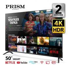 127cm 스마트 4K TV / PTI50UL [스탠드 자가설치]