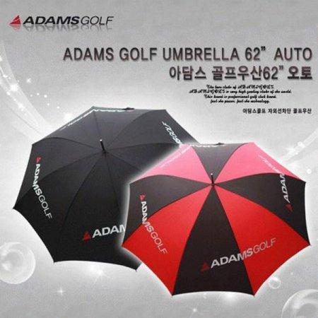 아담스 62인치 자동 골프 우산=블랙