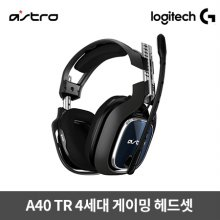 A40 TR 4세대 게이밍 헤드셋 [로지텍코리아 정품]