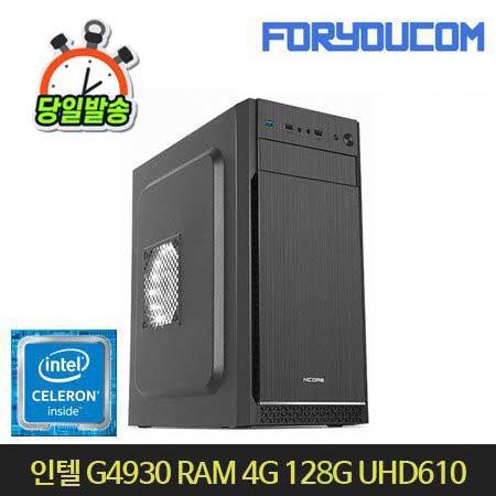 [사무용]데스크탑 IOF-MG1 인텔G4930/RAM4G/SSD128G/프리도스