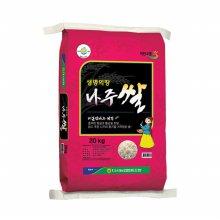 [19년산] 다시농협 나주쌀 20kg (신동진) / 농협쌀 / 무료배송