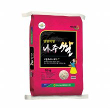 [19년산] 다시농협 나주쌀 10kg (신동진) / 농협쌀 / 무료배송