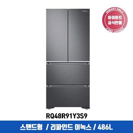 [B2B] 스탠드형 김치냉장고 486L