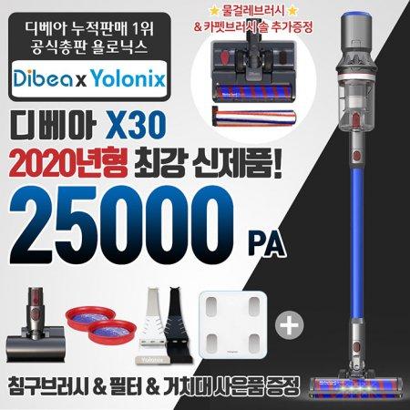 [쿠폰할인] 2020년형 최신상 차이슨 무선청소기 디베아X30 (블루/골드)