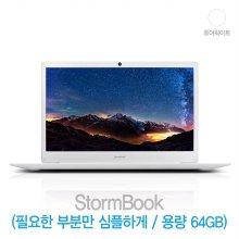 스톰북 14 초슬림 대학생/사무용/노트북/램4G