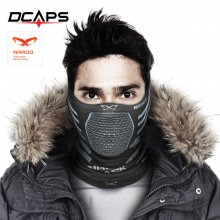 나루 X9 방한 마스크 낚시 스포츠 레저 스키 자전거 겨울용