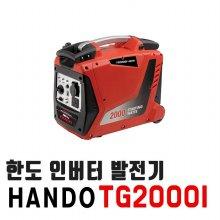 (오일무료증정) 한도 저소음 발전기 2kw TG2000i-NEW