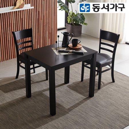 2인 원목식탁+의자2