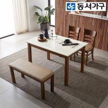 모던 4인 대리석 원목식탁+의자2+벤치1