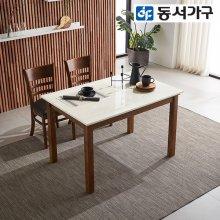 모던 4인 대리석 원목식탁+의자2