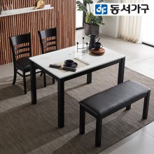 4인 하이그로시 원목식탁+의자2+벤치1