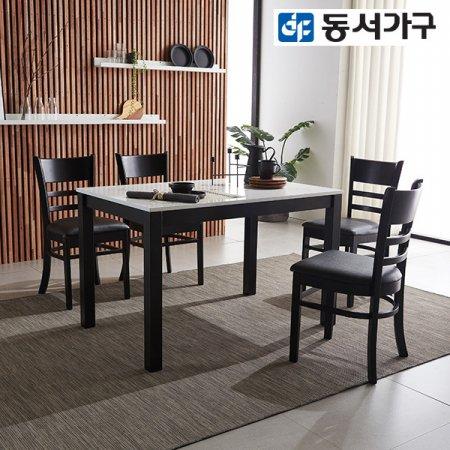 4인 하이그로시 원목식탁+의자4