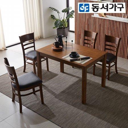 4인 원목식탁+의자4