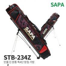 싸파 민물 원통 특4단 스탠드형 낚시 가방 STB-234Z