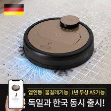 제크롤 스마트 로봇청소기 제이봇(역대급 레이저센서) JK-950