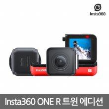 [예약판매] Insta360 ONE R TWIN 에디션