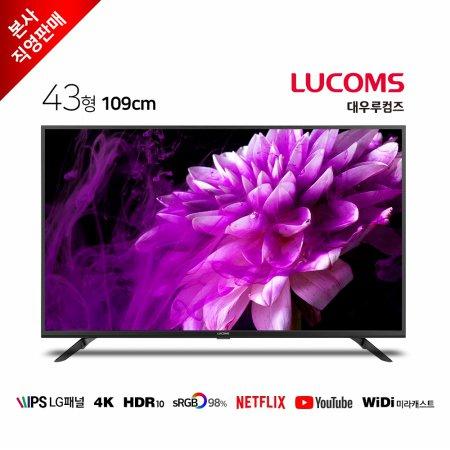 109cm 4K UHD 다이렉트 스마트TV IPS HDR / T4306TU [벽걸이형 기사설치]