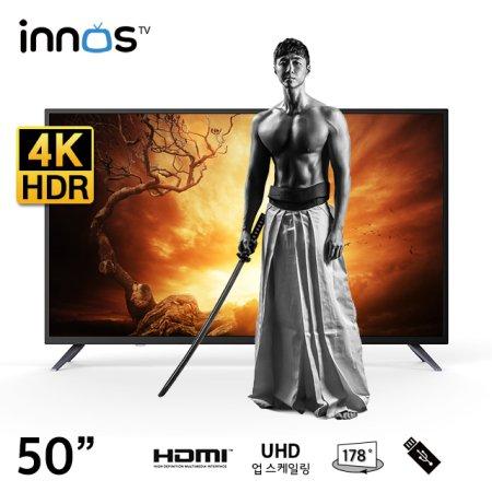 E5000UHD HDR / 127cm UHD 4K LED TV HDR [스탠드형 자가설치]