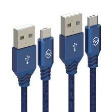더치패브릭 5핀 고속충전 케이블 1M - 블루(1개)