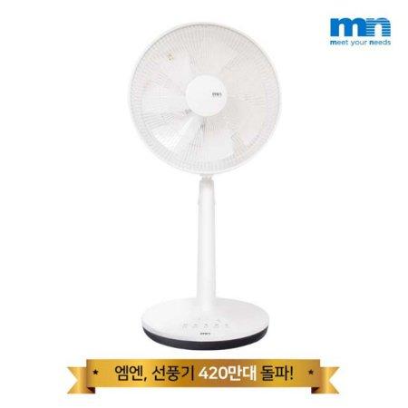 저소음 BLDC모터 리모컨형 선풍기 FK-35RDW2[7엽날개/ 35cm/ 8단계풍량조절]