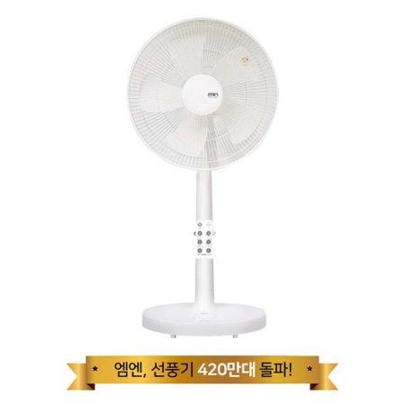 BASIC 리모컨형 선풍기 FK-35RW1[5엽날개/ 35cm/ 3단계풍량조절]