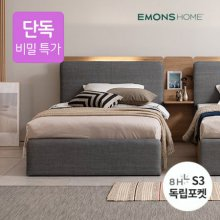 [비밀특가]에스더 수납형 침대 SS